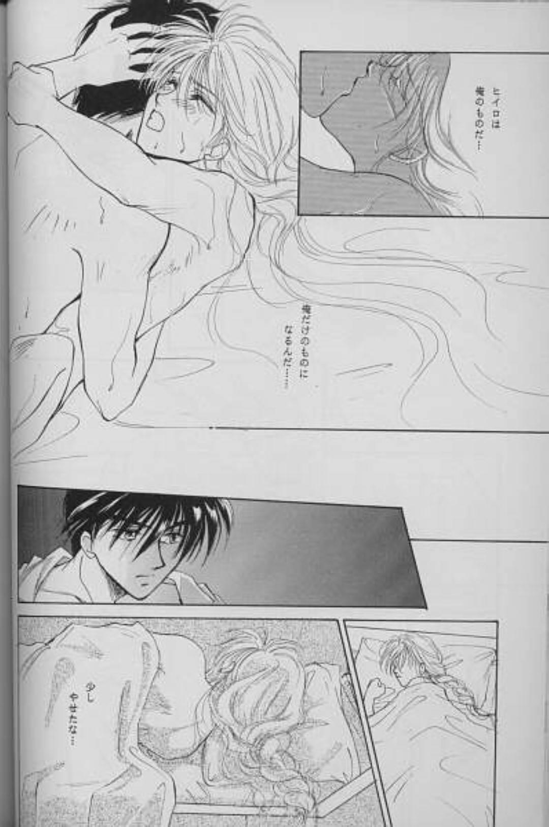 ヒイロにセックスを迫るデュオ…ヒイロの精神負担を収める為にデュオは、セックスを提案するとアナルセックスで自身を満たす。