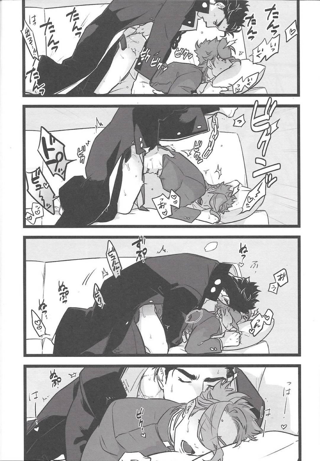 写真を撮りながらセックスする承太郎と花京院…キスしながら写真を撮ると興奮した花京院。写真を撮りながら乳首責めやフェラをするとイチャラブアナルセックスでカメラに結合部とイキ顔見せまくり!